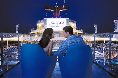 Carnival Cruise Lines laevade öine ülemine tekk